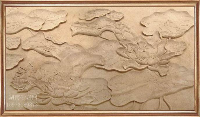 天然砂岩浮雕—荷花